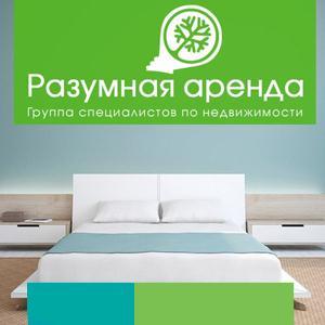 Аренда квартир и офисов Белгорода