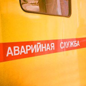 Аварийные службы Белгорода