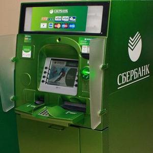 Банкоматы Белгорода