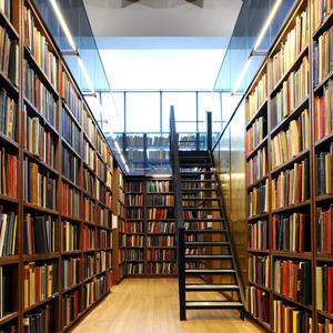 Библиотеки Белгорода