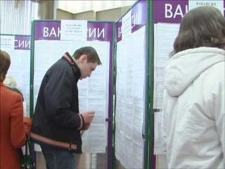 Центры занятости Белгорода