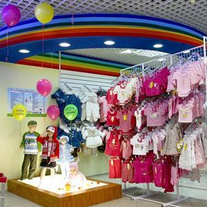 Детские магазины Белгорода