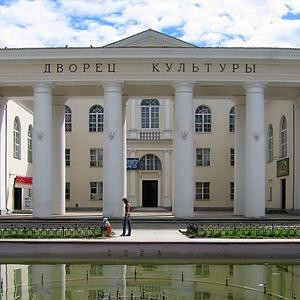 Дворцы и дома культуры Белгорода