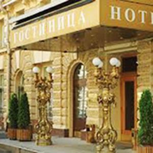 Гостиницы Белгорода