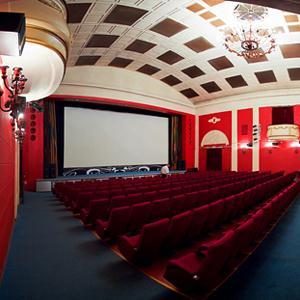 Кинотеатры Белгорода