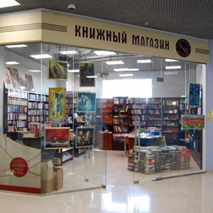 Книжные магазины Белгорода
