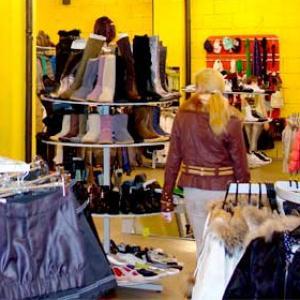 Магазины одежды и обуви Белгорода