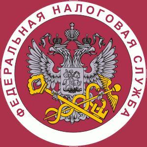 Налоговые инспекции, службы Белгорода
