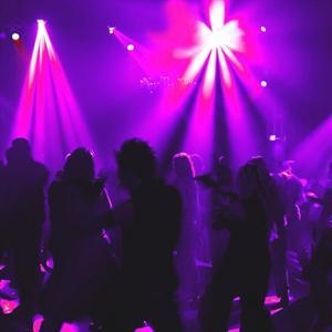 Ночные клубы Белгорода