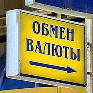 Обмен валют Белгорода