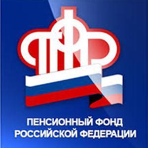 Пенсионные фонды Белгорода