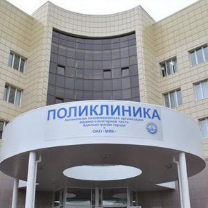 Поликлиники Белгорода