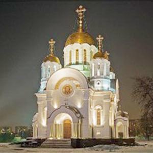 Религиозные учреждения Белгорода