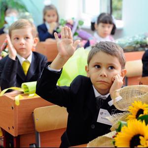 Школы Белгорода