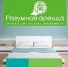 Аренда квартир и офисов в Белгороде
