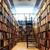 Библиотеки в Белгороде