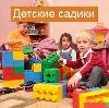 Детские сады в Белгороде