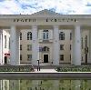 Дворцы и дома культуры в Белгороде