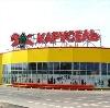 Гипермаркеты в Белгороде