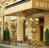 Гостиницы в Белгороде