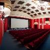 Кинотеатры в Белгороде
