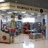 Книжные магазины в Белгороде