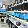 Компьютерные магазины в Белгороде