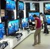 Магазины электроники в Белгороде