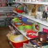 Магазины хозтоваров в Белгороде