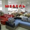 Магазины мебели в Белгороде