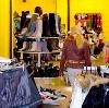 Магазины одежды и обуви в Белгороде