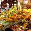 Рынки в Белгороде