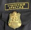 Судебные приставы в Белгороде