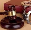 Суды в Белгороде