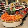 Супермаркеты в Белгороде