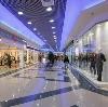 Торговые центры в Белгороде
