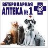 Ветеринарные аптеки в Белгороде