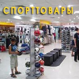 Спортивные магазины Белгорода