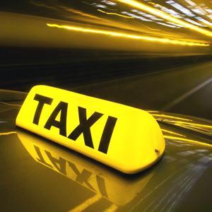 Такси Белгорода