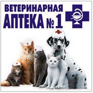 Ветеринарные аптеки Белгорода
