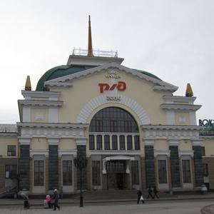 Железнодорожные вокзалы Белгорода
